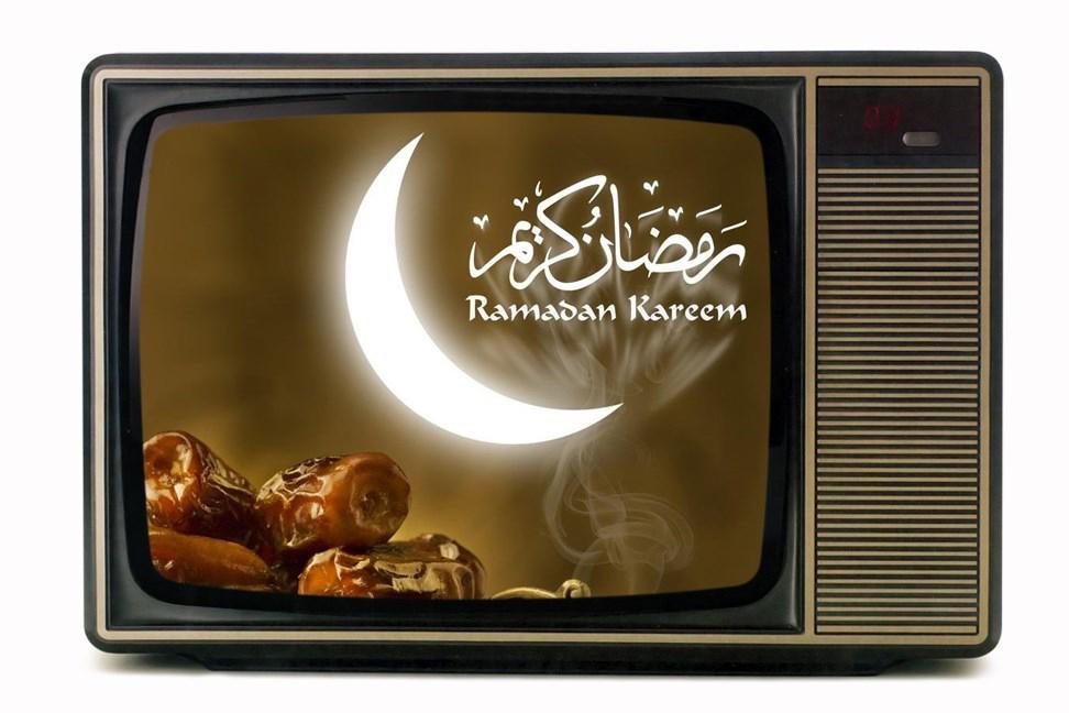 رمضان در تلویزیون